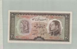 BILLET BANQUE  BANK MELLI IRAN 20 Rials  -sept  2019  Alb Bil - Iran