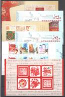 China ,Steckkarte Mit Postfrischen Blöcken Und Zusammendrucken - 1949 - ... People's Republic