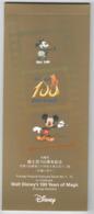 Hong Kong 2001 , 100 Jahre Walt Disney , Postkarten Booklet - 1997-... Chinese Admnistrative Region