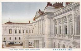 Greater Tokyo , Japan , 00-10s ; Akasaka Imperial Detached Palace - Tokyo