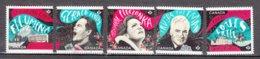 ##12, Canada, Série Complète, Complete Set, Opéra - Used Stamps