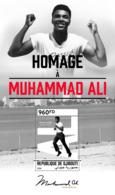 Djibouti  2016 Muhammad Ali. Boxing - Djibouti (1977-...)