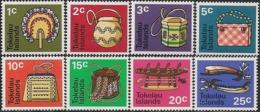 TOKELAU - COMPLETE SET DEFINITIVES: NATIVE CRAFTS 1971 - MNH - Tokelau