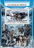 Djibouti  2016 Fauna  Huskies, Dogs - Djibouti (1977-...)