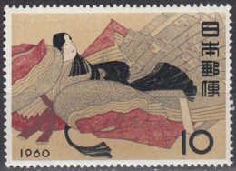 JAPAN     SCOTT NO. 692   MNH      YEAR  1960 - 1926-89 Keizer Hirohito (Showa-tijdperk)
