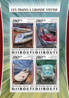 Djibouti  2016 High-speed Trains - Djibouti (1977-...)
