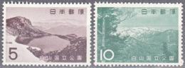 JAPAN     SCOTT NO. 779-80    MNH      YEAR  1963 - 1926-89 Keizer Hirohito (Showa-tijdperk)