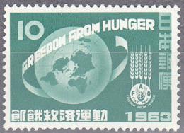 JAPAN     SCOTT NO. 782    MNH      YEAR  1963 - 1926-89 Emperor Hirohito (Showa Era)