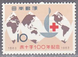JAPAN     SCOTT NO. 784    MNH      YEAR  1963 - 1926-89 Keizer Hirohito (Showa-tijdperk)