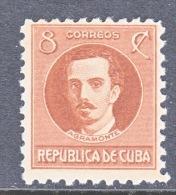 CUBA  269  *   No Wmk  1917-18 - Cuba