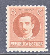 CUBA  269  *   No Wmk  1917-18 - Kuba