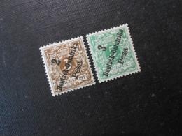 D.R.Mi 6d/7*MLH  Deutsche Kolonien ( Deutsch-Ostafrika ) 1896  Mi 7,00 € - Colony: German East Africa