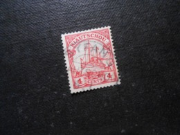 D.R.20   4C - Deutsche Kolonien (Kiautschou) 1905 - Mi 2,00 € - Colony: Kiauchau