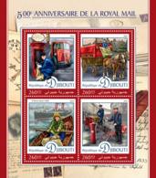 Djibouti 2016 Royal Mail , Horse-drawn Mail Van, Post Box - Djibouti (1977-...)