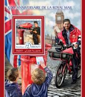 Djibouti 2016 Royal Mail , Postman , Post Box - Djibouti (1977-...)