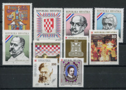 Croatie (Hrvatska) 1991 Neuf ** 100% Culture, Personnalité, Noël - Croatie