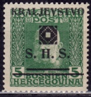 Yugoslavia KIngdom SHS,1918-19, Bosnia Issue, 5d, MNH - Ungebraucht