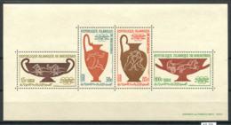 Mauritanie 1964 Mi. Bl. 2 Bloc Feuillet 60% Neuf ** Jeux Olympiques, Tokyo - Mauritanië (1960-...)