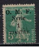 SYRIE              N°     YVERT  34       OBLITERE       ( Ob  5/34 ) - Oblitérés