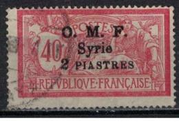 SYRIE              N°     YVERT    68       OBLITERE       ( Ob  5/35 ) - Oblitérés