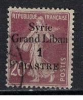 SYRIE              N°     YVERT   92       OBLITERE       ( Ob  5/35 ) - Oblitérés