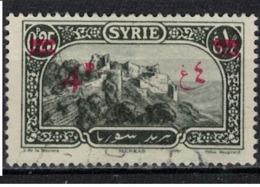 SYRIE              N°     YVERT   190 (2)    OBLITERE       ( Ob  5/35 ) - Oblitérés