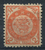 Chine 1897 Mi. 37 Neuf * 100% 2 C, Dragon, IMPERIAL CHINESE - China