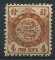 Chine 1897 Mi. 38 Neuf * 100% 4 C, Dragon, IMPERIAL CHINESE - China