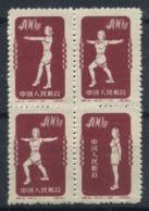 Chine 1952 Mi. 151-153 Sans Gomme 100% Radio De Gymnastique Bloc De Quatre - 1949 - ... République Populaire