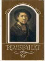 Rembrandt Harmenszoon Van Rijn Postcards Set 18 Pcs + Cover USSR Russian 1987 - Ansichtskarten