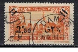 SYRIE              N°     YVERT   243   OBLITERE       ( Ob  5/35 ) - Oblitérés