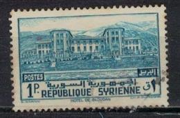 SYRIE              N°     YVERT   254   OBLITERE       ( Ob  5/35 ) - Oblitérés