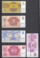 Latvia 1992 1,2,5,10,20 UNC - Latvia