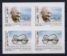 GREECE STAMPS 2019/150 YEARS SINCE THE BIRTH OF GANDHI-MNH-SELF ADHESIVE STAMPS(block Of 4)-7/9/19 - Mahatma Gandhi