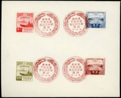 1935 JAPAN Visit Of Emperor Of Manchukuo On A Cover With The Red Illustrated Cancellation. C61 C62 C63 C64 - Covers & Documents
