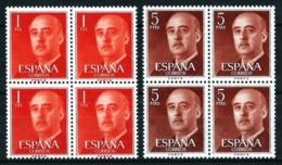 España Nº 1290/1 (bloque-4) Nuevo Cat.13€ - 1931-Hoy: 2ª República - ... Juan Carlos I
