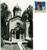 ROMANIA  BUCURESTI  Biserica  Domnita Balasa  Nice Stamp  Rooster - Romania