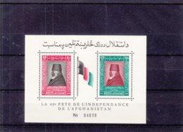 Afghanistan - Yvert BF 10 ** - Anniversaire Indépendance De L'Afghanistan - Afghanistan