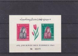 Afghanistan - Yvert BF 11 ** - Journée Des Femmes - Fleurs - Tulipes - Afghanistan