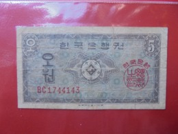 COREE(SUD) 5 WON 1962 CIRCULER (B.7) - Corée Du Sud