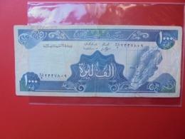 LIBAN 1000 LIVRES 1988-92 CIRCULER (petite Déchirure) (B.7) - Liban