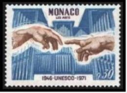 TIMBRE MONACO - 1971 - Nr 855 - NEUF - Monaco