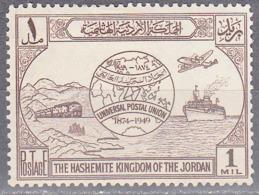 JORDAN    SCOTT NO. 245     MINT HINGED        YEAR  1949 - Jordanië