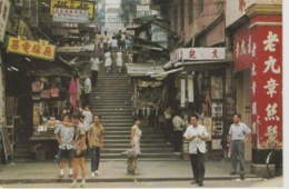 19 / 9 / 186  -  HONG  KONG  ( CHINE ). STREET  SCÈNE - C P M - China