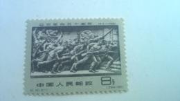 China 1961 The 50th Anniversary Of Revolution Of 1911 - Nuevos