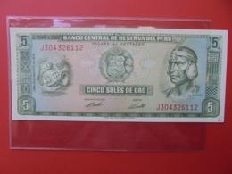 PEROU 5 SOLES 1974 PEU CIRCULER (B.7) - Peru