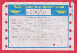 248196 / 2017 - TICKET BILLET RAILWAY One-day Ticket - ROUSSE - GORNA ORYAHOVITSA - SOFIA , Bulgaria Bulgarie - Europa
