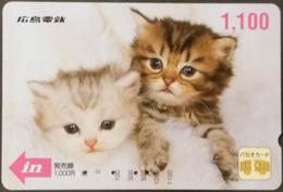 Prepaidcard Japan - Katzen,cats (7) - Katzen
