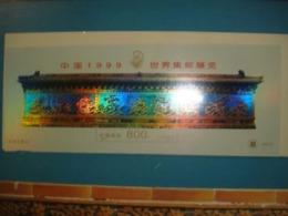 QXZ-3 China 1999-7 World Philatelic Exhibition Dragon Hologram S/S (tooth Hole Is Printed) Very Rare - Hologramas
