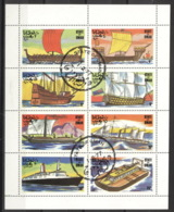 Oman 8 Werte Schiffe Kleinbogen O (Cinderella) - Oman